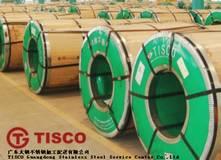 TISCO Stainless Stee