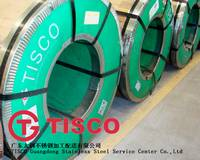 TISCO Cold Rolling S
