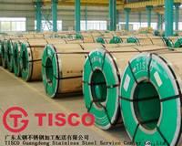 TISCO Guangdong SS C
