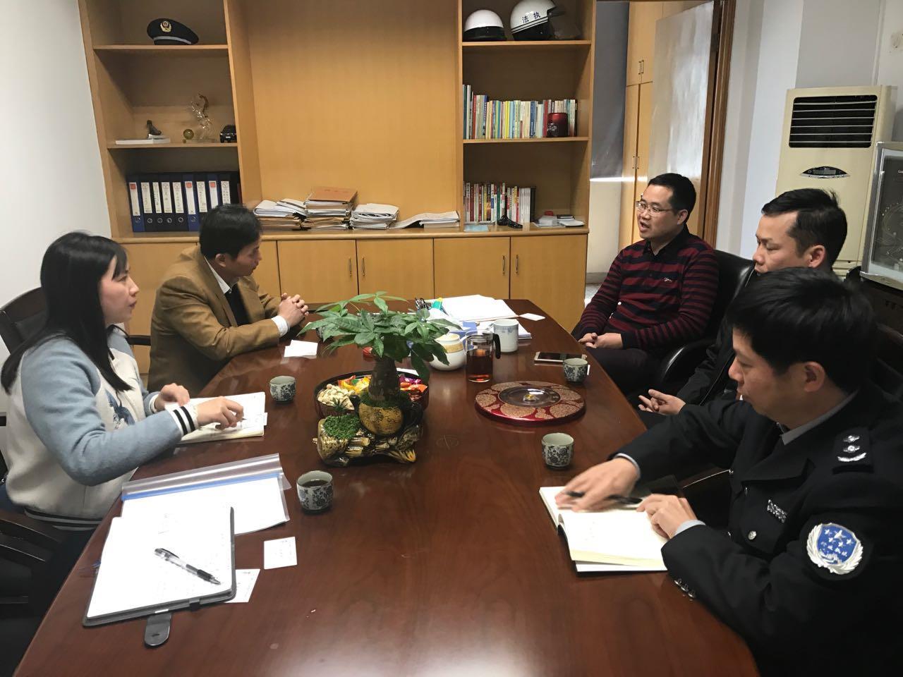 【工作会议】政企交流--协会拜访镇环运局