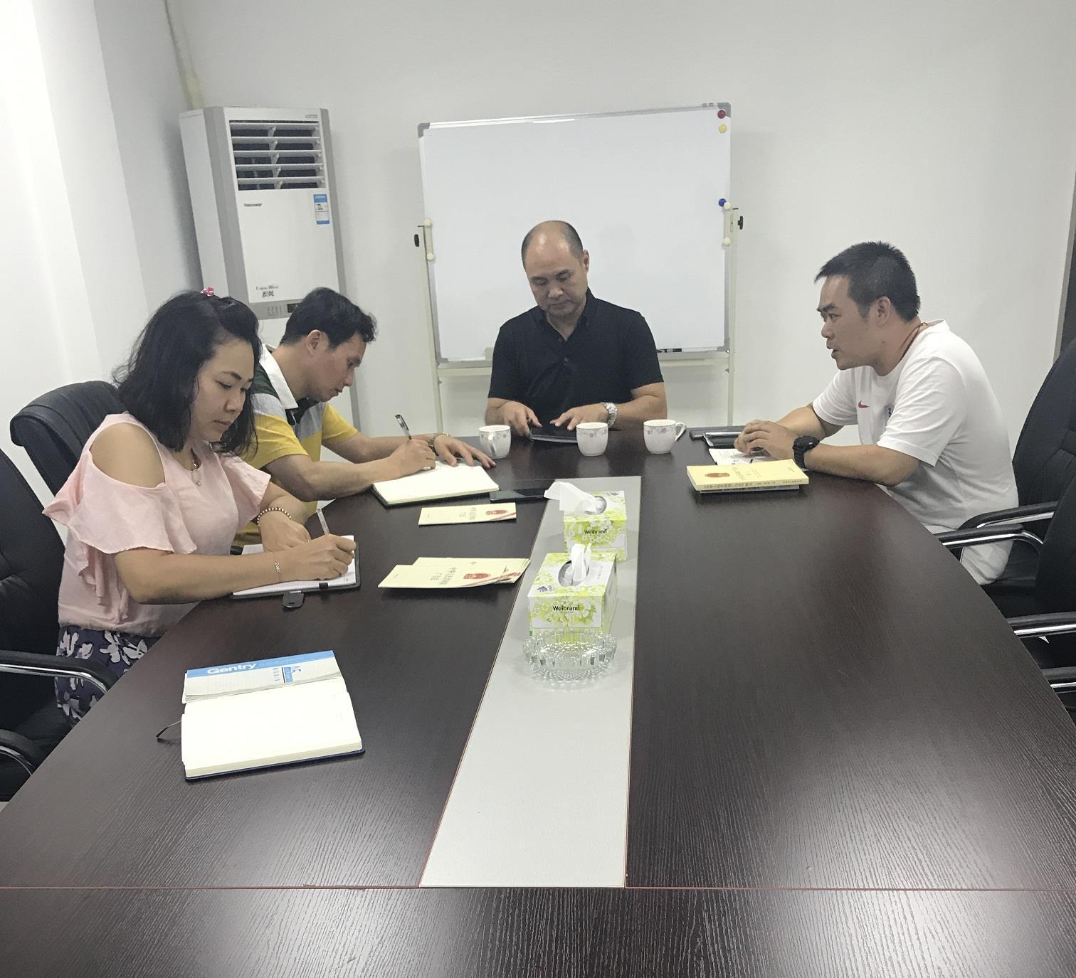 【工作会议】政企交流--工商部门到访协会