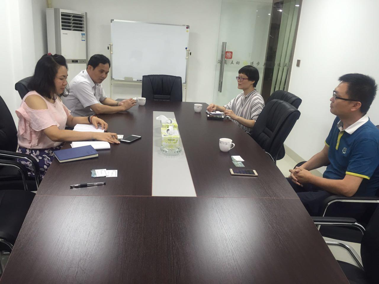 【工作会议】陈村镇人社局到访协会